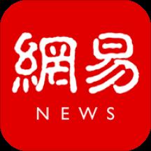 """网易新闻信息流客户端获电信""""年度最佳创意合作奖"""""""
